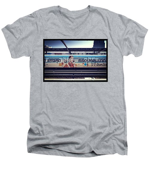 Futurum Men's V-Neck T-Shirt