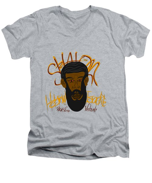 Hebrew Shalom 1 Men's V-Neck T-Shirt