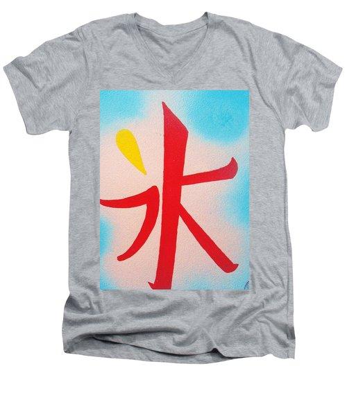 Men's V-Neck T-Shirt featuring the painting Inochi No Mizu No Himitsu by Roberto Prusso