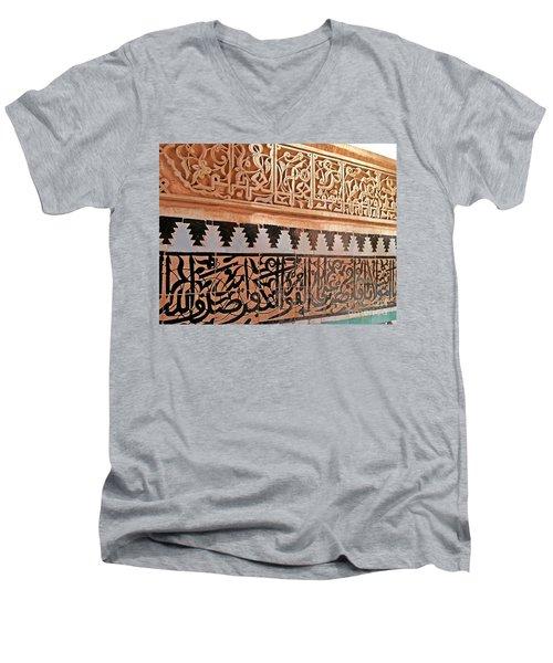 Islamic Art Men's V-Neck T-Shirt