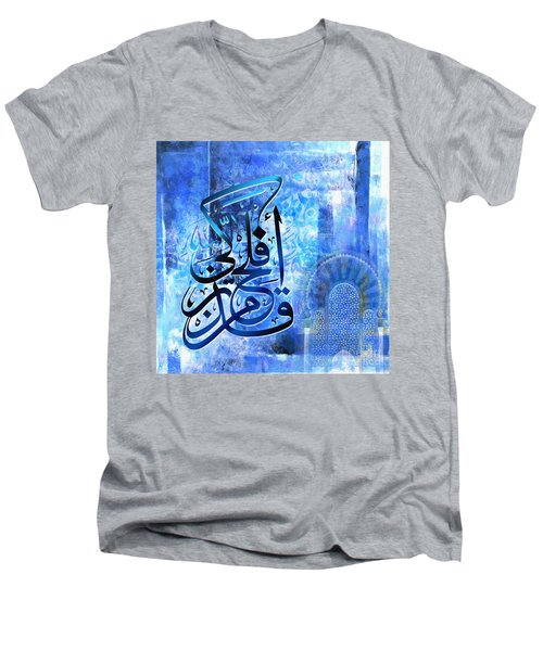 Islamic Calligraphy Men's V-Neck T-Shirt
