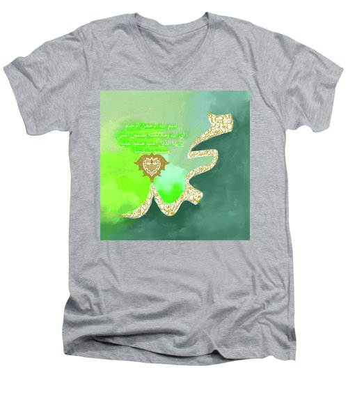 Men's V-Neck T-Shirt featuring the painting Muhammad II 613 3 by Mawra Tahreem