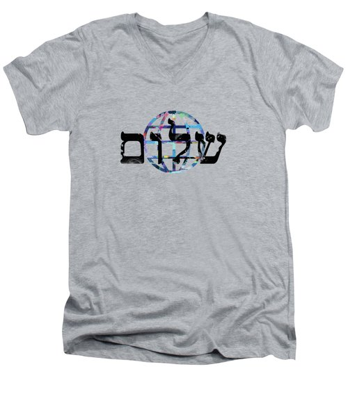 Shalom  Men's V-Neck T-Shirt by Mark Ashkenazi