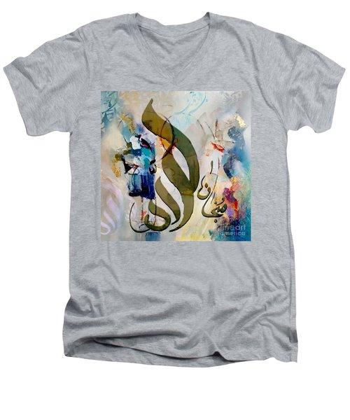Subhan Allah Men's V-Neck T-Shirt by Gull G