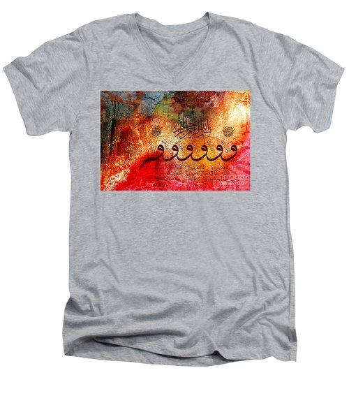 Sura E Shams  Men's V-Neck T-Shirt by Gull G