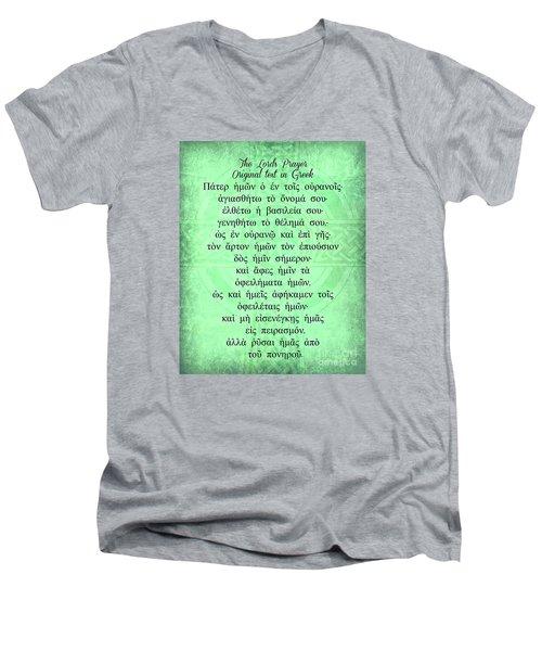 The Lords Prayer In Greek Men's V-Neck T-Shirt
