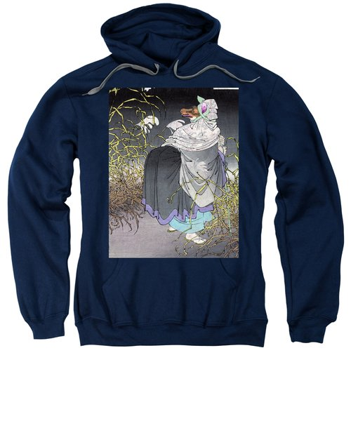 Taiso Aspects Of The Moon Sweatshirt