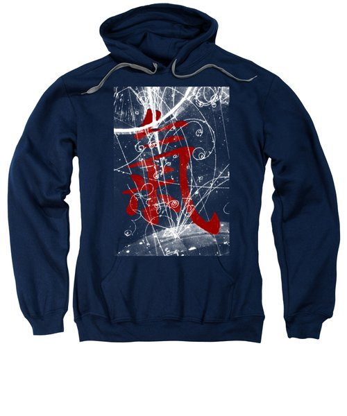 Atomic Ki Sweatshirt