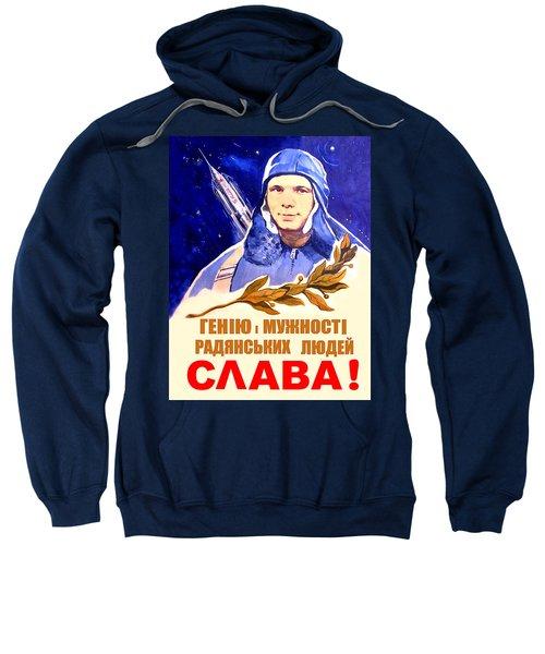 Glory To Gagarin Sweatshirt
