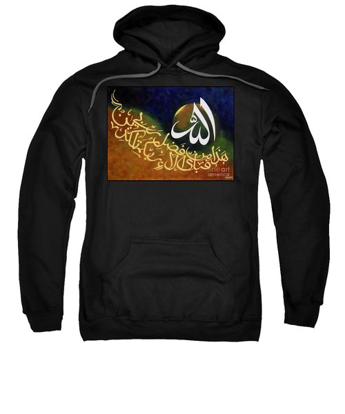 Haza Min Fazle Rabi Sweatshirt