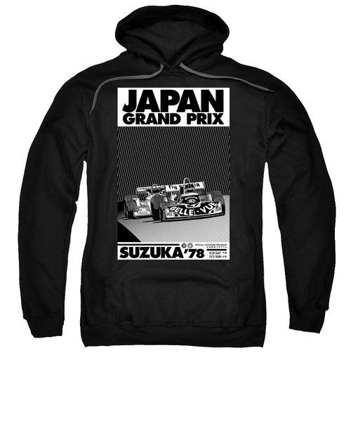 Japan Suzuka Grand Prix 1978 Sweatshirt