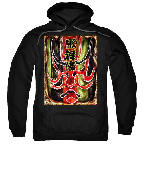 Kabuki Two Sweatshirt