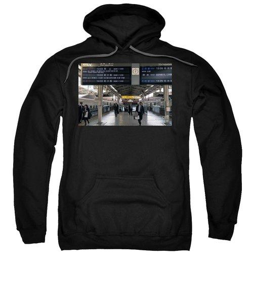 Tokyo To Kyoto, Bullet Train, Japan 3 Sweatshirt
