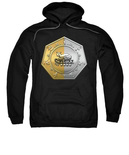 17th Degree Mason - Knight Of The East And West Masonic Jewel  Sweatshirt by Serge Averbukh