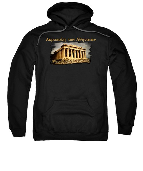 Akropole Ton Athenaion Sweatshirt