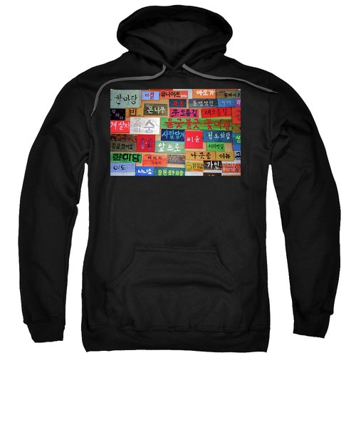 Colorful Korean Hangeul Signs Sweatshirt