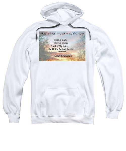 Chanukah Zech 4-6 Sweatshirt