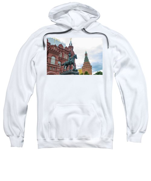 Entry To Red Square - Moscow Russia Sweatshirt