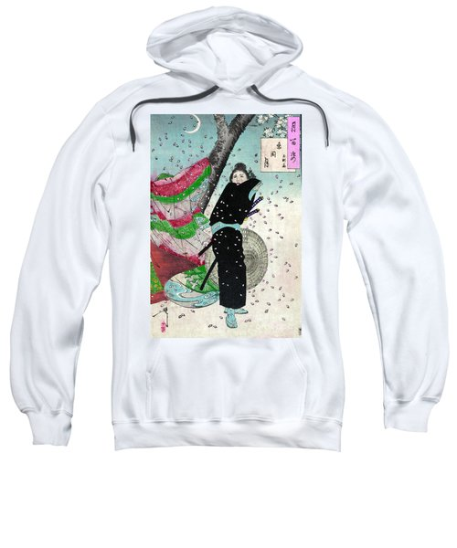 Moon Over Shinobugaoka Sweatshirt