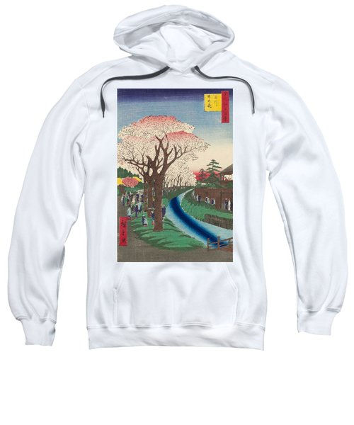 Cherry Blossoms On The Tama River Embankment Sweatshirt