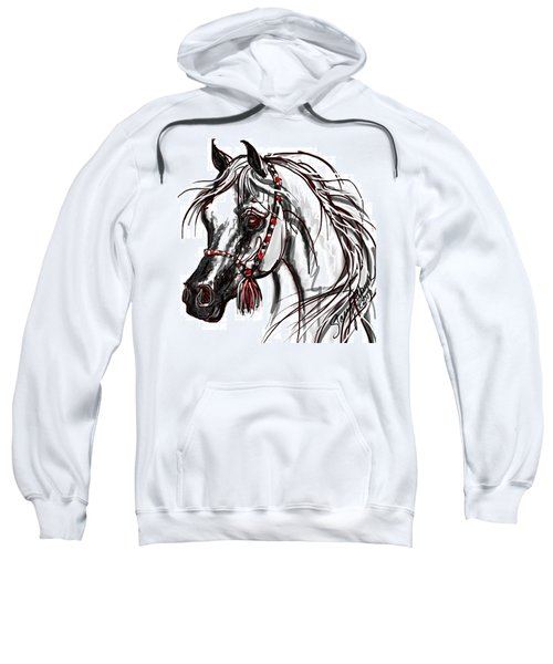 My Arabian Horse Sweatshirt