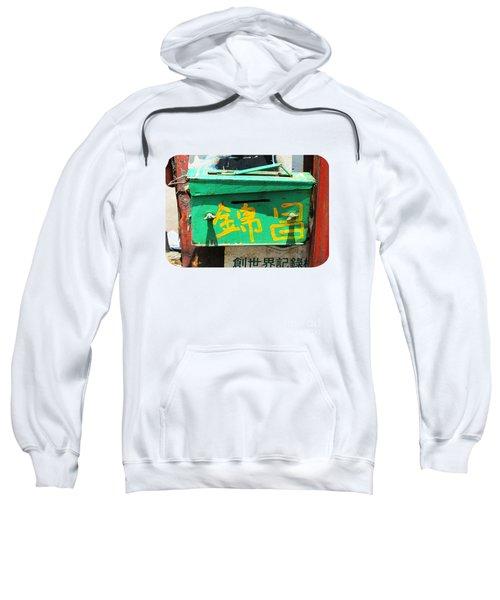 Green Mailbox Sweatshirt by Ethna Gillespie