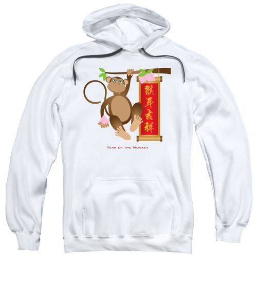 Chinese Year Of The Monkey With Peach And Banner Illustration Sweatshirt