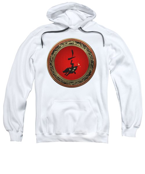 Chinese Zodiac - Year Of The Pig On White Leather Sweatshirt