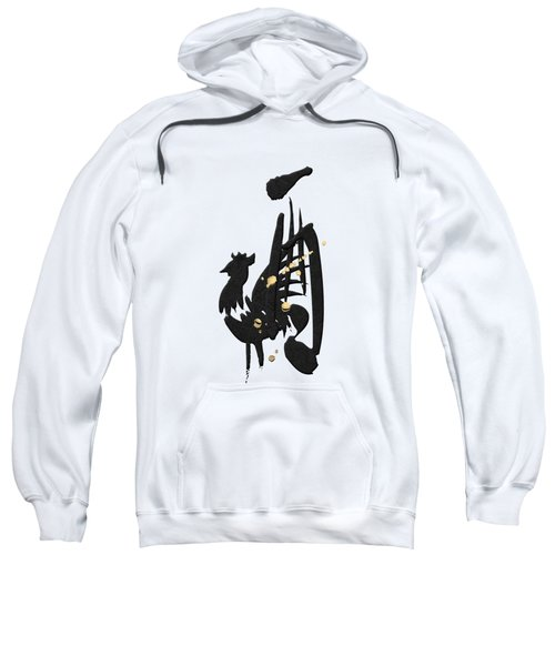 Chinese Zodiac - Year Of The Rooster On Rice Paper Sweatshirt