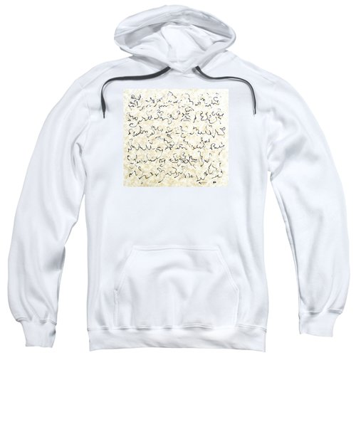Executive Summary With Notes Sweatshirt