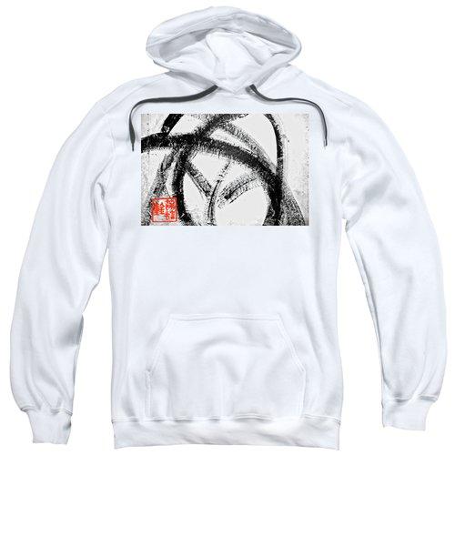 Kinetic Energy Sweatshirt