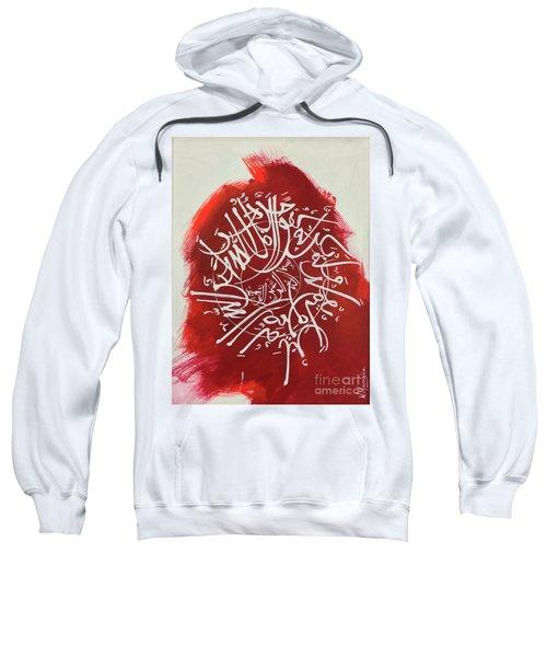 Qul-hu-allah-2 Sweatshirt