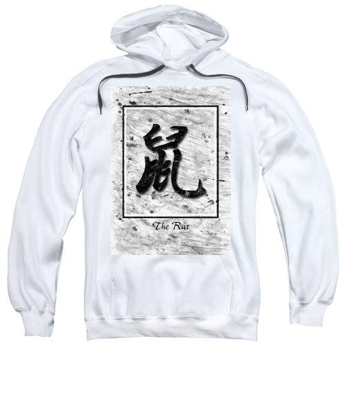 The Rat Sweatshirt