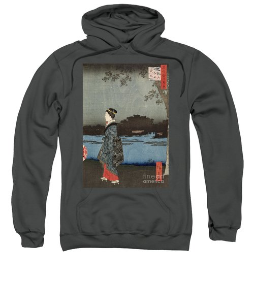Night View Of Sanya Canal And Matsuchi Hill Sweatshirt