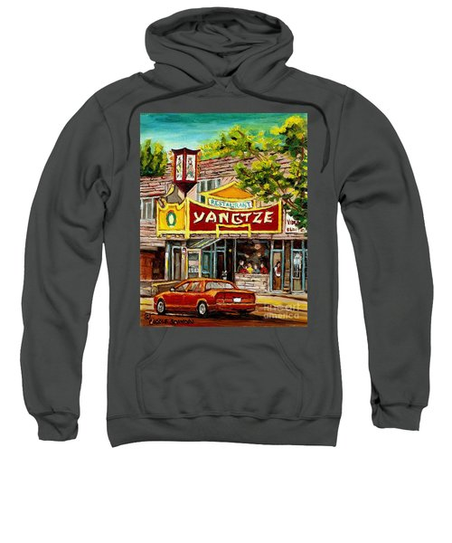 The Yangtze Restaurant On Van Horne Avenue Montreal  Sweatshirt