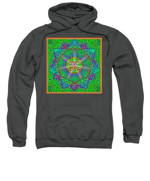 Yhwh 3 5 2015 Sweatshirt