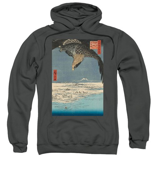 Fukagawa Susaki And Jumantsubo Sweatshirt