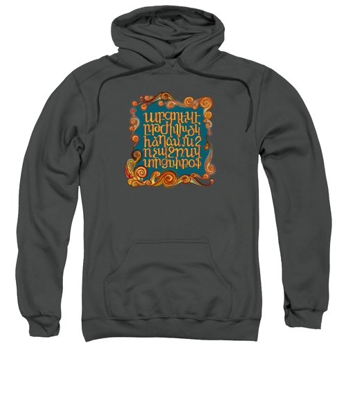Armenian Alphabet Mural Sweatshirt