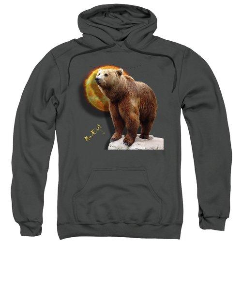 Beautiful Grizzly Bear Sweatshirt