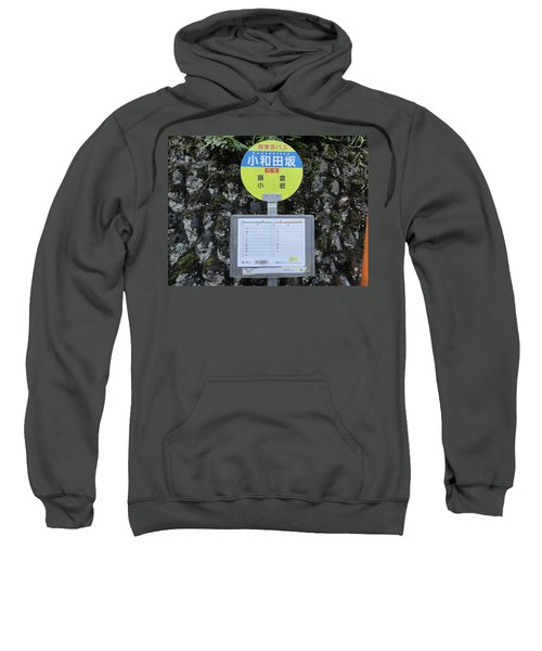 Bus Stop Japan Sweatshirt