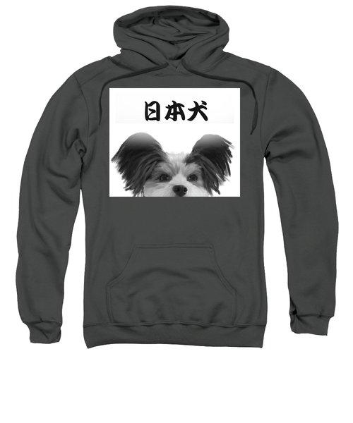 Chinese Characters Sweatshirt