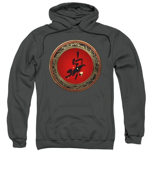 Chinese Zodiac - Year Of The Tiger On Red Velvet Sweatshirt