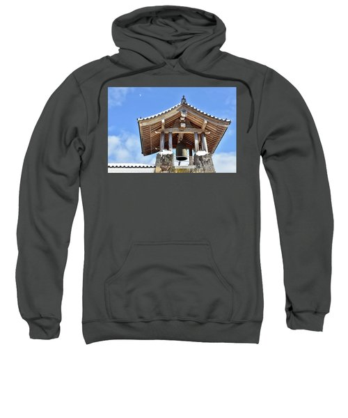 For Whom The Bell Tolls Sweatshirt