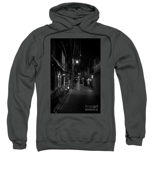 Gion Street Lights, Kyoto Japan Sweatshirt
