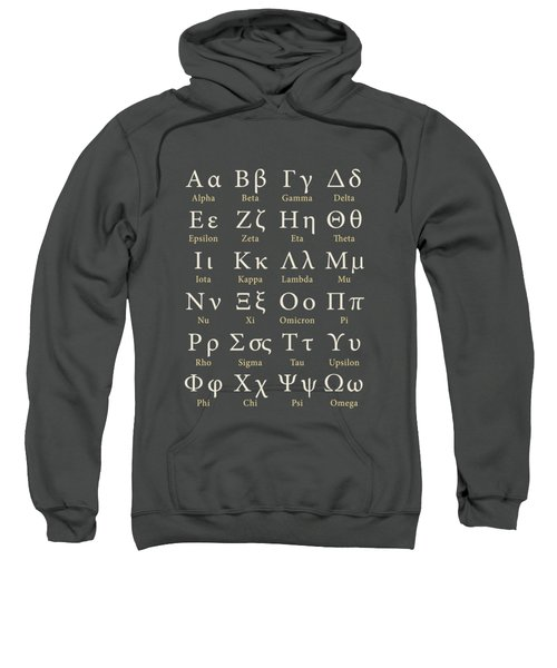 The Greek Alphabet Sweatshirt