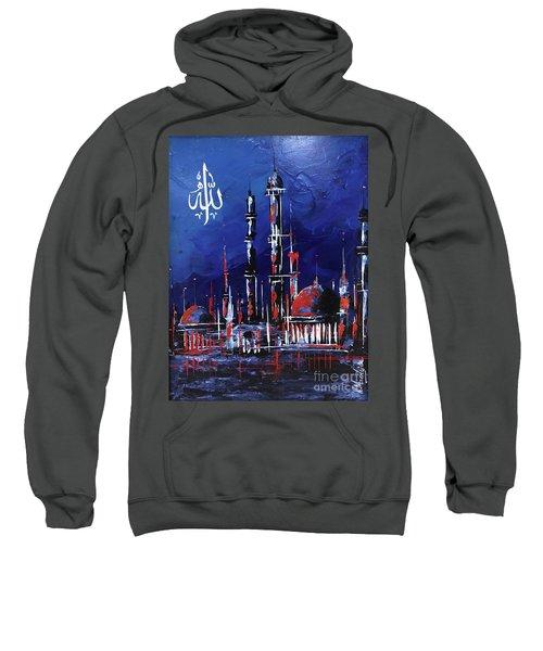 The Mosque-4 Sweatshirt