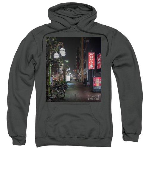 Tokyo Streets, Asakusa, Japan Sweatshirt