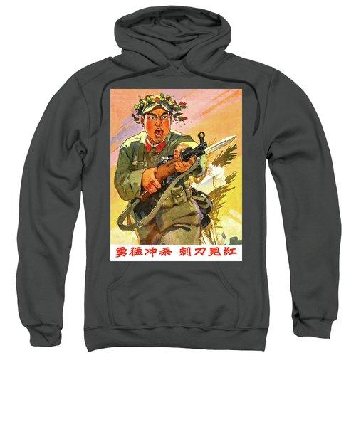 Man In Battle Sweatshirt