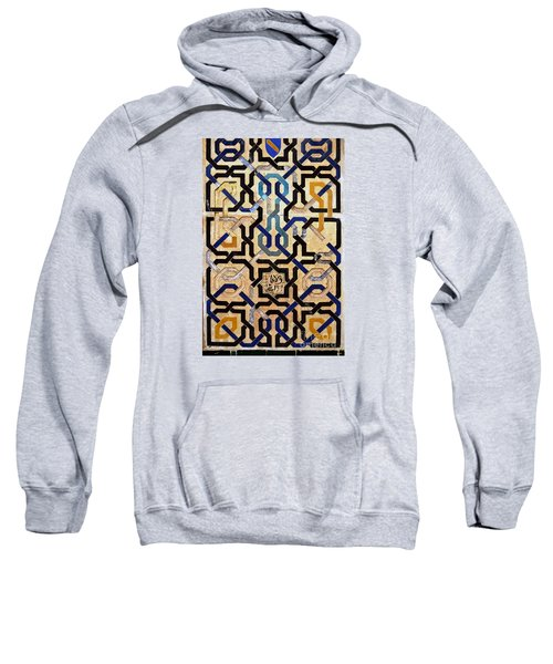 Interlocking Tiles In The Alhambra Sweatshirt