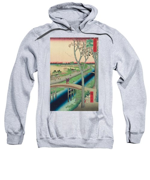 Koume Embankment Sweatshirt